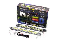 Дневные ходовые огни DRL-92 2x8W (гибкие) Серые