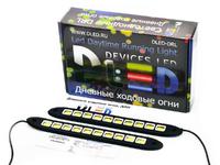 Дневные ходовые огни DRL-96 2x10W (гибкие)