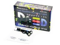 Дневные ходовые огни DRL-98 2x6W