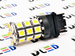 Светодиодная автолампа W21W 7440 - 27 SMD7020 Black 5,76Вт (Белая)