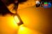 Светодиодная автолампа P21/5W 1157 - 4 HP Линза 6Вт (Жёлтая)