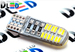 Светодиодная автолампа W5W T10 - 24 SMD7014 8,4Вт (Белый)