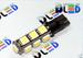 Светодиодная автолампа W5W T10 - 13 SMD5050 Black 3,16Вт (Белый)