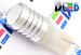 Светодиодная автолампа W5W T10 - 1 CREE + Линза 5Вт (Белый)