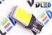 Светодиодная автолампа W5W T10 - 2 COB + Обманка 3Вт (Белый)