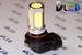 Светодиодная автолампа HB3 9005 - 5 HP 7,5Вт
