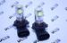 Светодиодная автолампа HB3 9005 - 5 HP 5Вт