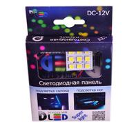 Панель освещения салона - 9 Led SMD5050 2,16Вт (Белая)