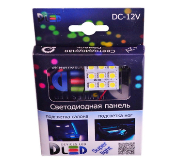 Панель освещения салона - 9 Led SMD5050 2,16Вт (Синяя)