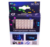 Панель освещения салона -  24 Led Super-Flux 2,4Вт (Белая)
