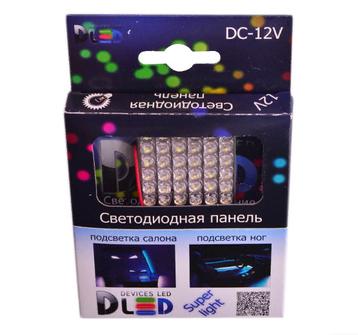 Панель освещения салона -  36 DipLed 7,2Вт (Белая)