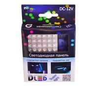 Панель освещения салона -  30 Led Super-Flux 3Вт (Белая)