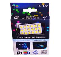 Панель освещения салона - 18 Led SMD5050 4,32Вт (Белая)
