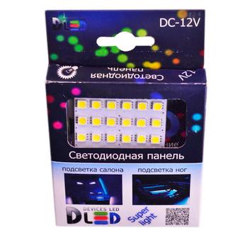 Панель освещения салона - 24 Led SMD5050 5,76Вт (Жёлтая)
