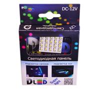 Панель освещения салона - 20 Led SMD3528 1,6Вт (Белая)