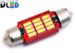 Салонная лампа C5W FEST 36мм - 12 SMD4014 2,4Вт (Белая)