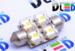Салонная лампа C5W FEST 36мм - 4 Super-Flux 1,3Вт (Белая)