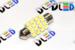 Салонная лампа C5W FEST 36мм - 16 SMD3528 1,28Вт (Белая)