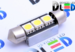 Салонная лампа C5W FEST 36мм - 3 SMD5050 Обманка 0,9Вт (Белая)