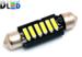 Салонная лампа C5W FEST 39мм - 6 SMD7020 3Вт (Белая)