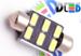 Салонная лампа C5W FEST 39мм - 6 SMD5630 Обманка Black 2,4Вт (Белая)