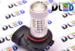Светодиодная автолампа HB4 9006 - 12 SMD2323 2 CREE-XB Линза 22Вт