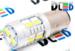 Светодиодная автолампа P21/5W 1157 - 20 SMD5730 10Вт (Белая)