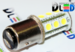 Светодиодная автолампа P21/5W 1157 - 18 SMD5050 4,32Вт (Белая)