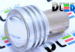 Светодиодная автолампа P21/5W 1157 - 1 HP Линза 90° 5Вт(Белая)