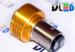 Светодиодная автолампа P21/5W 1157 - 1 HP Линза 60° 5Вт(Белая)