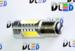 Светодиодная автолампа P21/5W 1157 - 4 HP Линза 6Вт(Белая)