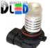Светодиодная автолампа HB4 9006 - 1 HP Линза 5Вт