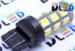 Светодиодная автолампа W21/5W 7443 - 18 SMD 5050 4,32Вт (Белая)