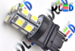Светодиодная автолампа W27W 3156 - 13 SMD5050 3,12Вт (Белая)