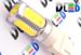 Светодиодная автолампа W27W 3156 - 5 HP Линза 7,5Вт (Белая)