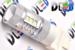 Светодиодная автолампа W27W 3156 - 15 SMD2323 Линза 15Вт (Белая)
