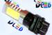 Светодиодная автолампа W27/7W 3157 - 4 HP 6Вт (Белая)
