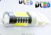 Светодиодная автолампа W27/7W 3157 - 4 HP Линза 6Вт (Белая)