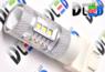 Светодиодная автолампа W27/7W 3157 - 15 SMD2323 Линза 15Вт (Белая)