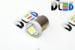 Светодиодная автолампа T4W BA9S - 1 SMD5050 0,24Вт (Белый)