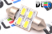 Салонная лампа C5W FEST 31мм - 4 SMD5630 1,6Вт (Белая)