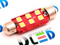 Салонная лампа C10W FEST 41мм - 6 CREE 3Вт (Белая)