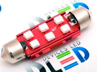 Салонная лампа C10W FEST 41мм - 6 SMD3528 3Вт (Зеленый)