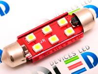 Салонная лампа C10W FEST 41мм - 6 SMD3528 3Вт (Белый)