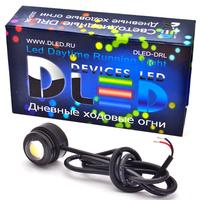 Дневные ходовые огни DRL-5 2x3W