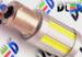 Светодиодная автолампа P21W 1156 - 7 COB 24Вт (Белая)
