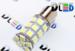 Светодиодная автолампа P21/5W 1157 - 20 SMD 5050 4,32Вт (Белая)