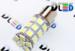 Светодиодная автолампа P21/5W 1157 - 27 SMD5050 6,48Вт(Белая)