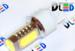 Светодиодная автолампа W21W 7440 - 4 HP 6Вт (Жёлтая)