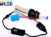 Светодиодная автолампа HB1 9004 - DLED SL6 Standart 20Вт